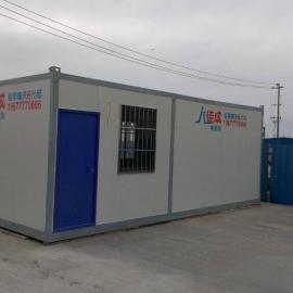 住人集装箱活动房供应与采购 箱式标准活动房生产厂家