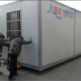 广西箱式标准活动房安装 住人集装箱活动房报价