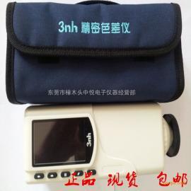 3nh三恩驰便携式色差仪NR110 全国包邮