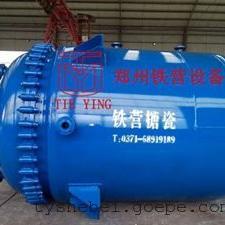 耐酸碱反应罐厂家丨郑州搪瓷反应罐
