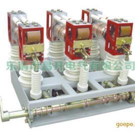 ZN28A-12/630-20户内高压真空断路器