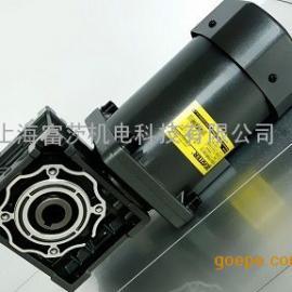 苏州90W蜗轮蜗杆减速机 昆山120W200瓦小涡轮减速机