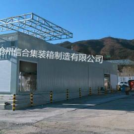 定做设备集装箱/锅炉设备集装箱认准沧州信合