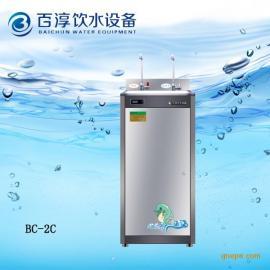 厂家直销不锈钢节能饮水机、温开水机、饮水台