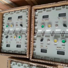防爆控制箱|溶�┗厥�C防爆控制箱|BXK防爆控制箱