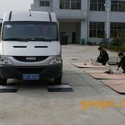 30吨手提式汽车衡价格   30吨动态汽车衡厂家