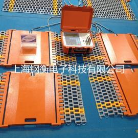 30吨移动式地磅秤价格  60吨移动电子汽车衡厂家