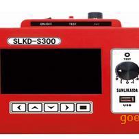 S300(150米) 找水仪/水源探测仪/钻井找水仪