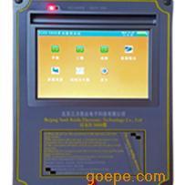 S800(520米) 找水仪/水源探测仪/钻井找水仪