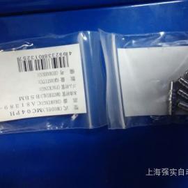 MC-04PH 日东软管安装用插塞 迷你微型插芯