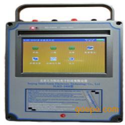 S900 (520米)找水仪/水源探测仪/钻井找水仪
