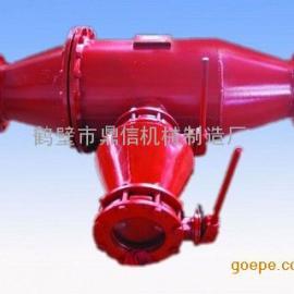 FZQ-K型快速排渣器