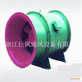供应HL3-2A/PYHL-14A混流式双速高温排烟风机