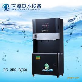 豪华步进式节能开水机饮水机、不锈钢饮水机