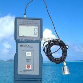 landtek兰泰测振仪VM-6310、振动仪VM6310