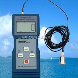 landtek兰泰测振仪VM-6320、振动仪VM6320