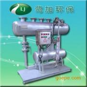 SZP-6无泵疏水自动加压器-电动凝结水自动加压器工厂直销
