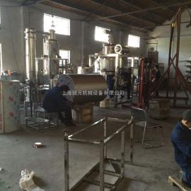 上海厂家直销大规模多功用提取稀释罐|动物色素/精油提取设备