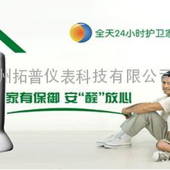 甲保御家用甲醛检测仪/新房甲醛/现货/油漆甲醛检测