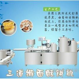 SZ-09C三段压面苏式月饼机200X840X1630mm(