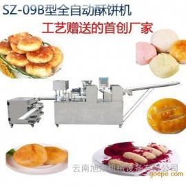 SZ-09B两段压面老婆饼机