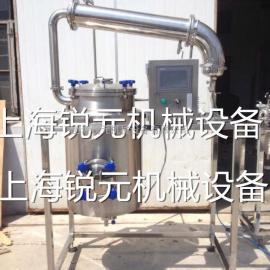 设备制造厂家直销薰衣草专用精油提取设备
