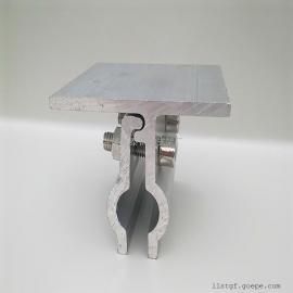 太阳能屋面固定夹具