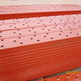 耐用热镀锌脚踏板脚手架踏板钢跳板建筑钢跳板船用热镀锌钢踏板