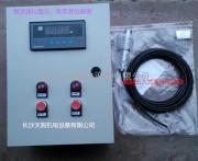 消防水池液位显示仪(控制仪报警仪)专业厂家