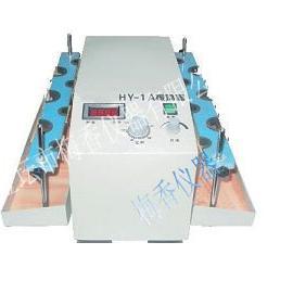 垂直多用振荡器优质生产厂家