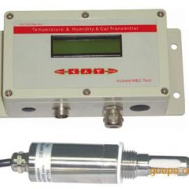 HKT60SP 在线便携式压缩空气干燥温湿度/露点仪