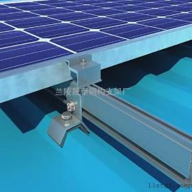 太阳能光伏电池铝合金导轨