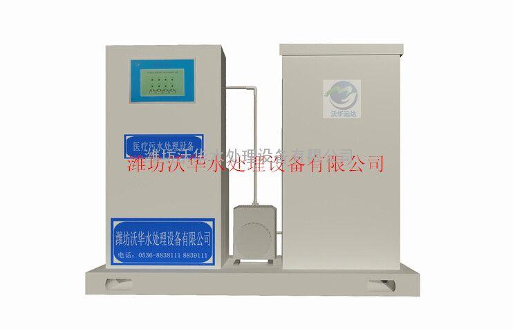 医疗污水处理设备介绍
