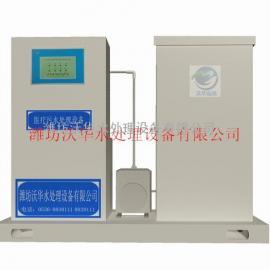 二氧化氯发生器/医院污水处理设备