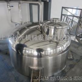 上海厂家直销小型多功能提取浓缩罐|植物色素/精油提取设备