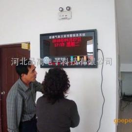 农业大棚气象站 无线射频气象站农田治理灾害预警系统