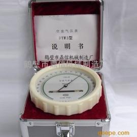 鹤壁鼎信DYM3空盒气压计
