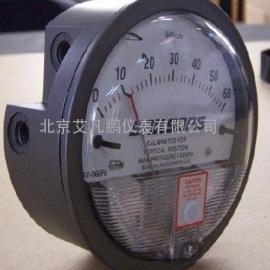 原装进口A2系列机械式微差压表