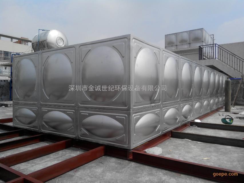 深圳新型环保不锈钢水箱
