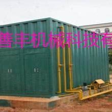 mbr膜生物反应器设计