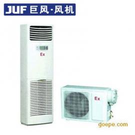 供应3匹柜式壁挂式冷暖型格力/美的BK防爆空调器
