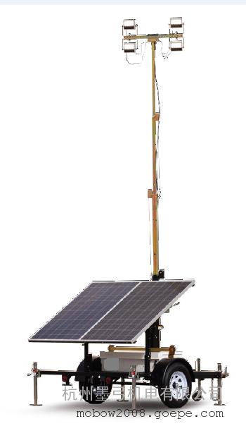 新型能源太阳能移动灯塔
