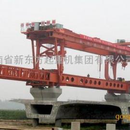 西藏拉萨JQJ型架桥机价格