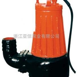AS型撕裂式潜水泵|潜水式排污泵