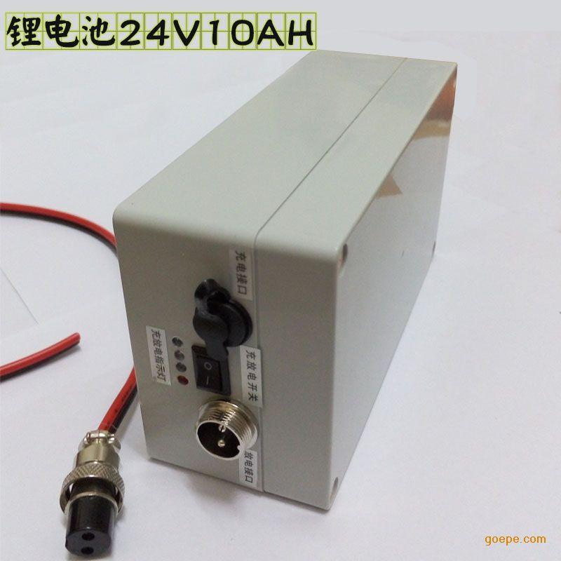 24v锂电池18650电池聚合物锂电池图片