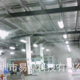 屋顶喷淋钢架顶棚肇庆惠州梅州厂房喷雾降温易绿科技案例
