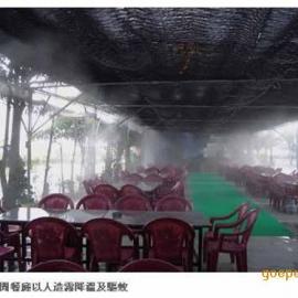 江门湛江茂名餐厅广场酒吧汕尾河源阳江户外休闲区喷雾降温设备
