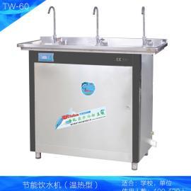 【厂家供应】温州惠泉新款不锈钢台式净水器批发健康过滤直饮机开