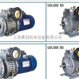 紫光无极变速机-UDL005机械无极变速机