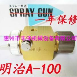 日本明治A-100自�����、吸塑�C���^、波峰焊助焊����^